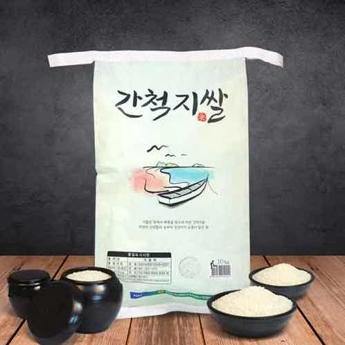 [2020년 햅쌀_10kg] 갓 수확한_전남 최고의 쌀_간척지쌀 10kg/당일도정